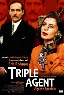 Постер фильма Тройной агент (2004)