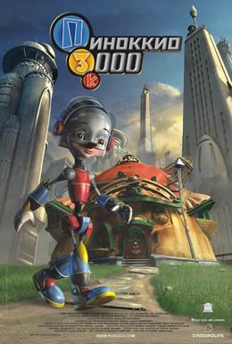 Постер фильма Пиноккио 3000 (2004)
