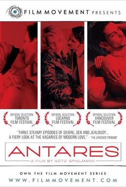 Постер фильма Антарес (2004)