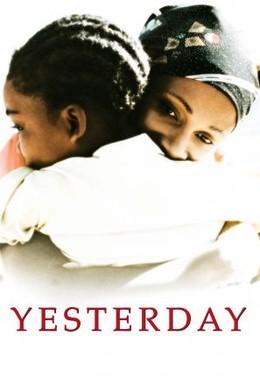 Постер фильма Вчера (2004)
