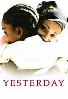 Вчера (2004)