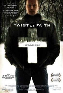 Постер фильма Поворот судьбы (2004)