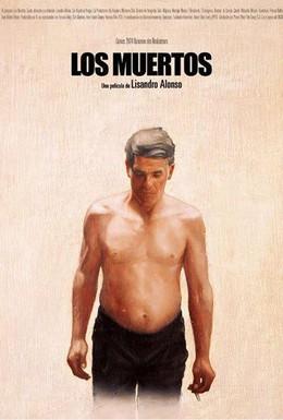 Постер фильма Мертвые (2004)