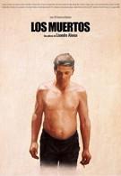 Мертвые (2004)