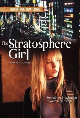 Постер фильма Девушка из стратосферы (2004)