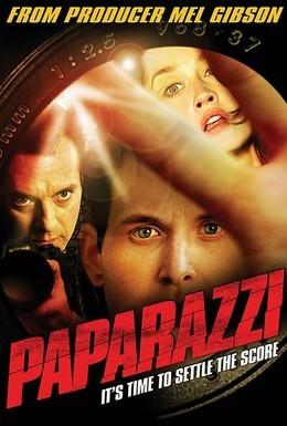 Постер фильма Папарацци (2004)