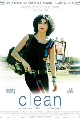 Постер фильма Очищение (2004)