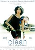 Очищение (2004)