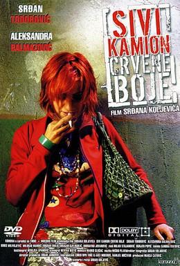 Постер фильма Красный грузовик серого цвета (2004)