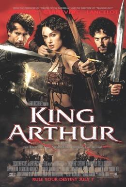 Постер фильма Король Артур (2004)