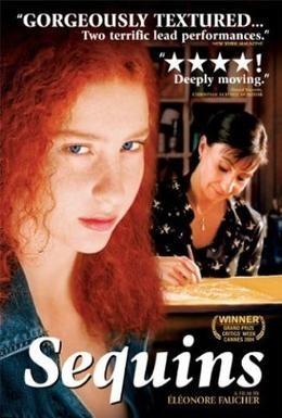 Постер фильма Вышивальщицы (2004)