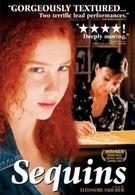 Вышивальщицы (2004)