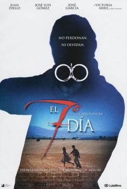 Постер фильма Седьмой день (2004)