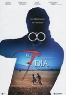 Седьмой день (2004)