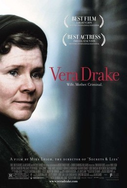 Постер фильма Вера Дрейк (2004)