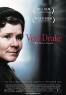 Вера Дрейк (2004)