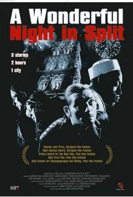 Постер фильма Чудесная ночь в Сплите (2004)