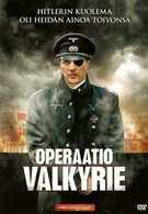 Операция Валькирия (2004)