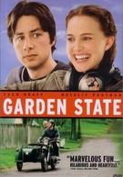 Страна садов (2004)