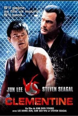 Постер фильма Король клетки (2004)
