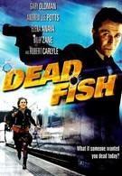 Дохлая рыба (2005)