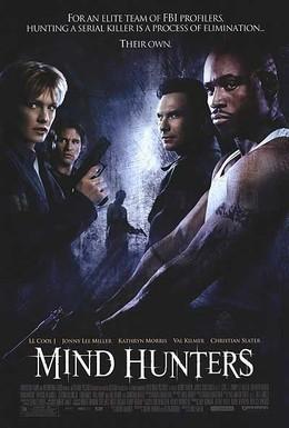 Постер фильма Охотники за разумом (2004)