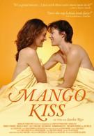Поцелуй манго (2004)