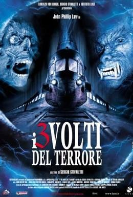 Постер фильма 3 лика страха (2004)