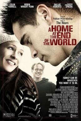 Постер фильма Дом на краю света (2004)
