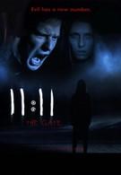11:11 (2004)