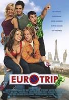 Евротур (2004)