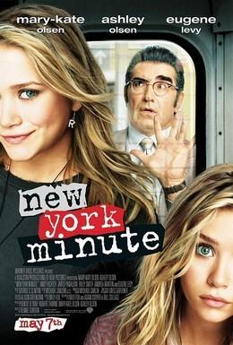 Постер фильма Мгновения Нью-Йорка (2004)