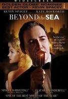 У моря (2004)