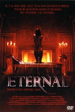 Постер фильма Вечная (2004)