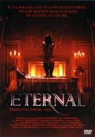 Вечная (2004)