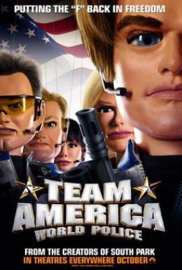 Постер фильма Отряд Америка: Всемирная полиция (2004)