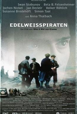 Постер фильма Пираты Эдельвейса (2004)
