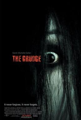 Постер фильма Проклятие (2004)