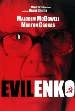 Постер фильма Эвиленко (2004)