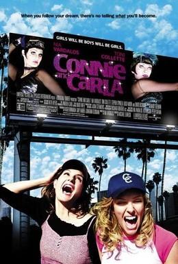 Постер фильма В шоу только девушки (2004)