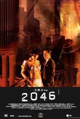 Постер фильма 2046 (2004)