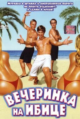 Постер фильма Вечеринка на Ибице (2004)