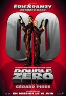 Два нуля (2004)