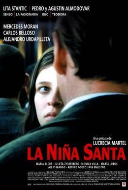 Постер фильма Святая девушка (2004)