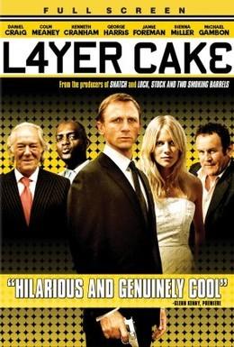 Постер фильма Слоеный торт (2004)