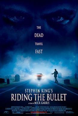 Постер фильма Верхом на пуле (2004)