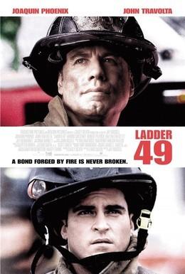 Постер фильма Команда 49: Огненная лестница (2004)