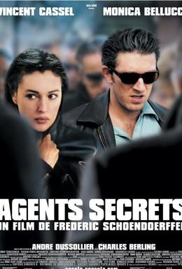 Постер фильма Тайные агенты (2004)
