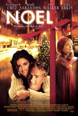 Постер фильма Ноэль (2004)