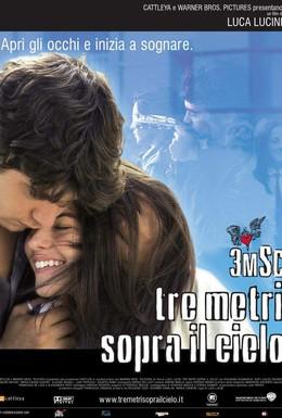 Постер фильма Три метра над небом (2004)